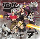 Ash:Intergalactic Sonic 7's - Singles Collection 1994-2002