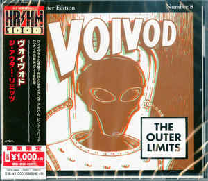 voivod: the outer limits