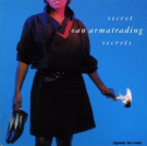 Joan Armatrading:Secret Secrets