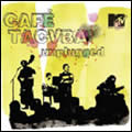 Café Tacuba:Unplugged