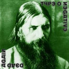 Type O Negative:Dead Again