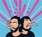 Death from Above 1979:Romance Bloody Romance - Remixes & B-sides