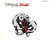 Whitesnake: Trouble