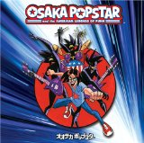 Osaka Popstar: And The American Legends Of Punk