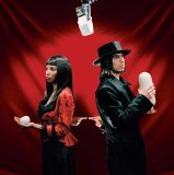 White stripes:Blue Orchid
