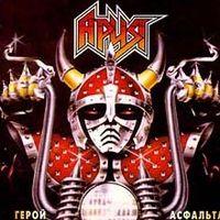 Aria: Hero of Asphalt