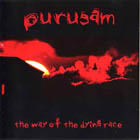 Purusam:The way of the dying race